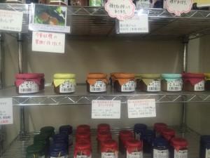 鎌倉自然食品